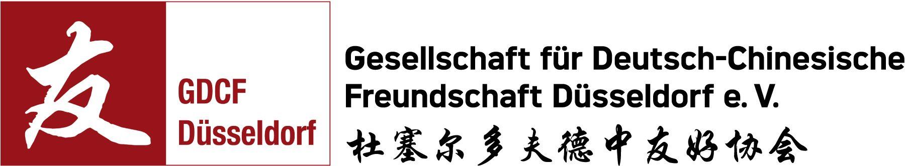 GDCF Düsseldorf e.V.
